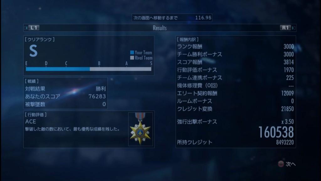 2015_12_12_18_24_52
