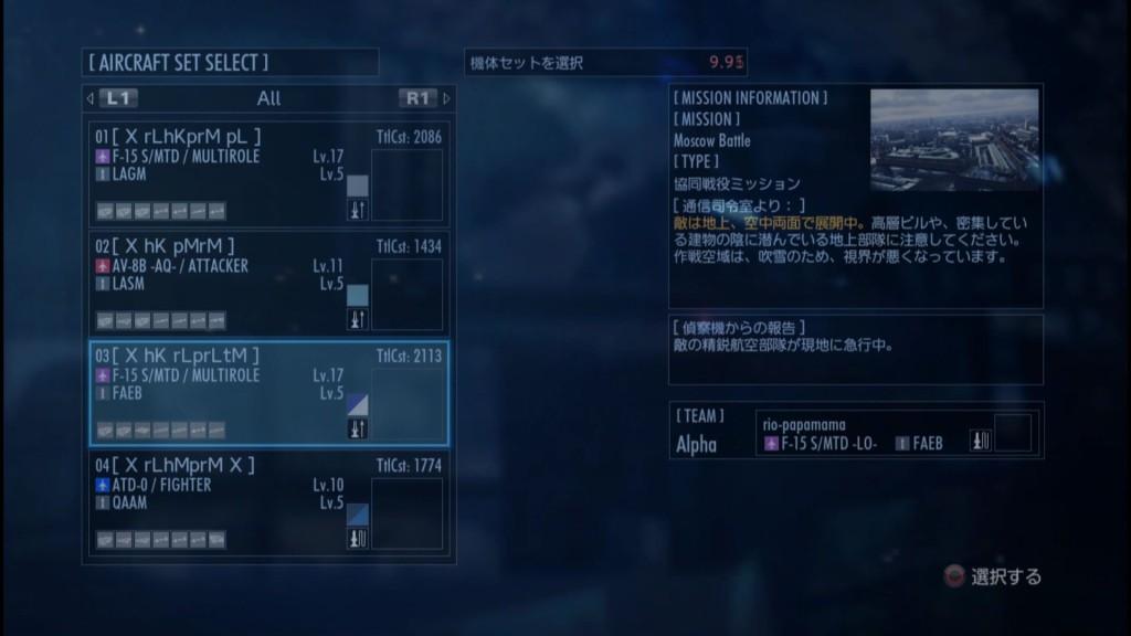 2015_12_12_18_25_27