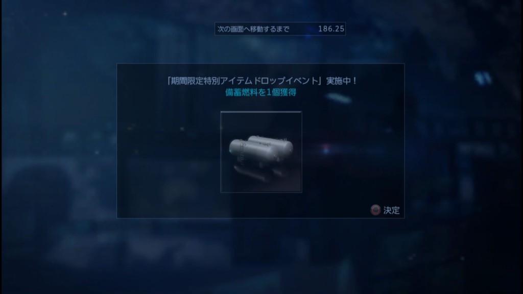 2015_12_12_18_32_20