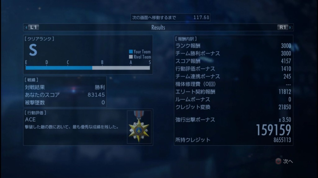 2015_12_12_18_32_3