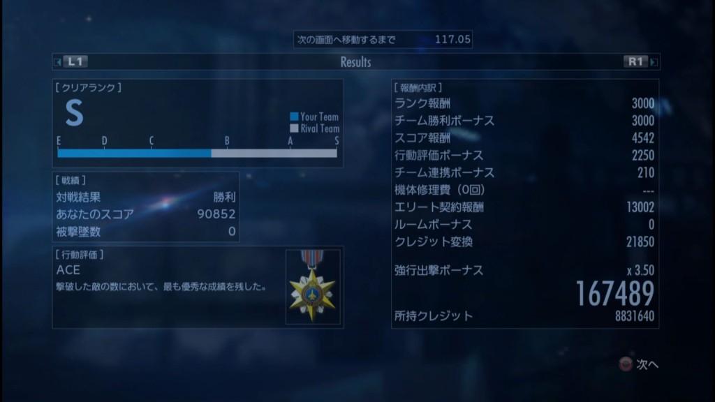 2015_12_12_18_40_30