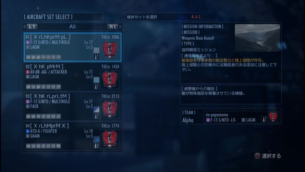 2015_12_12_18_42_13
