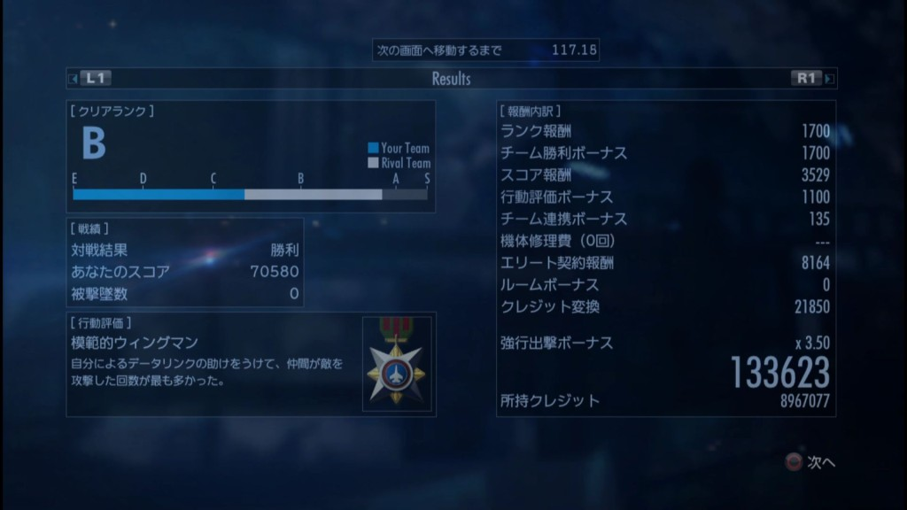 2015_12_12_18_49_48
