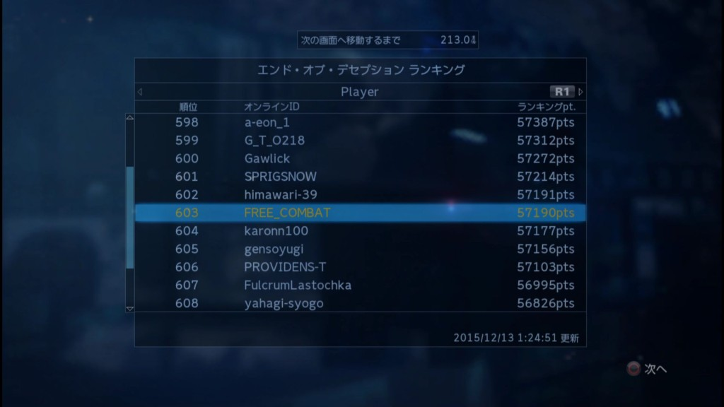 2015_12_13_1_24_57