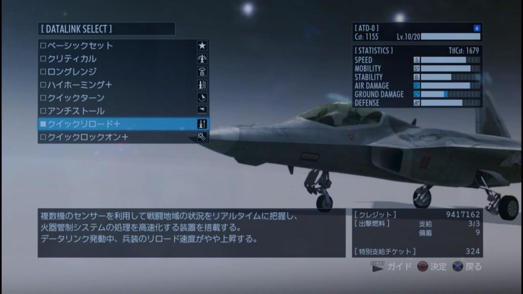 2015_12_17_23_53_19