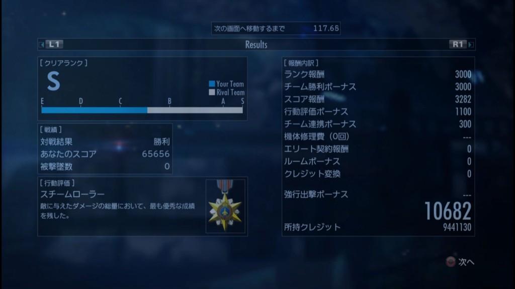 2015_12_18_0_12_14