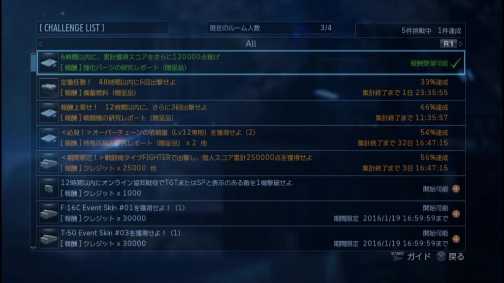 2015_12_18_0_12_46