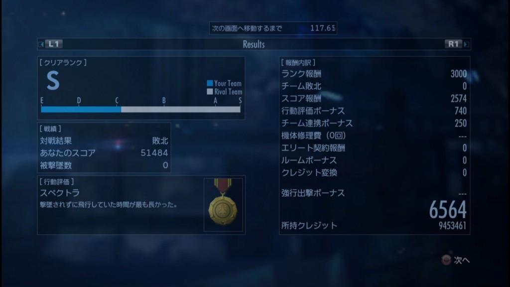 2015_12_18_0_20_53