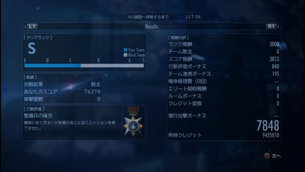2015_12_18_0_4_22