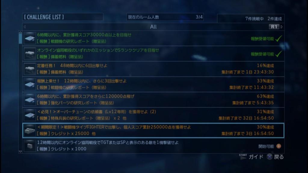 2015_12_18_0_5_11