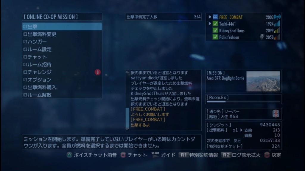 2015_12_18_0_6_9