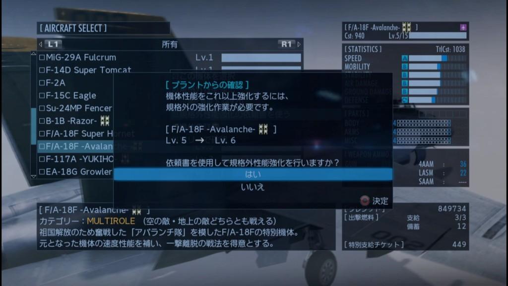 2015_12_27_21_57_14