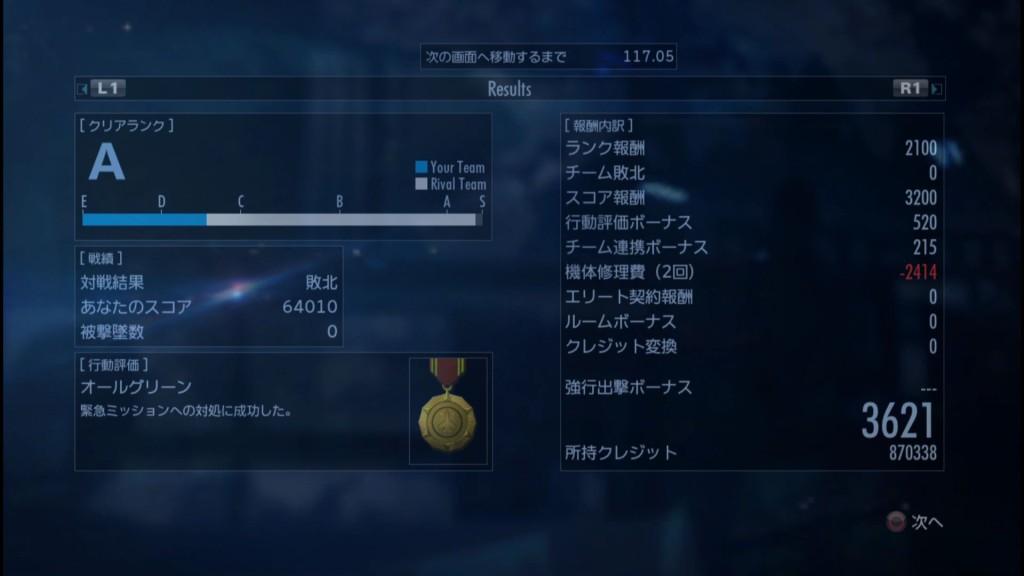 2015_12_27_22_36_57