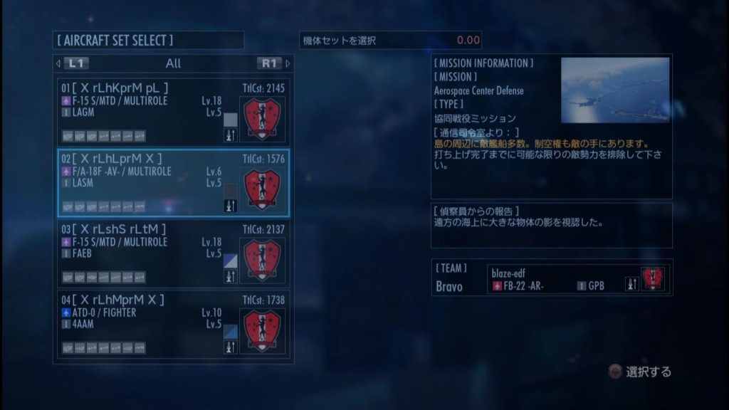 2015_12_27_22_9_5