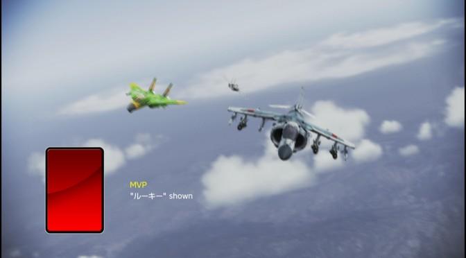 Harrier#5 初心者ハリアーで2015年末飛ぶ