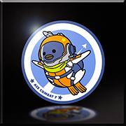 acecombat_infinity_emblem_587