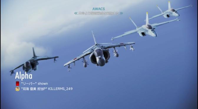 Harrier#9 素ハリアーLv.12 レート1752 U-1500ランキング最終