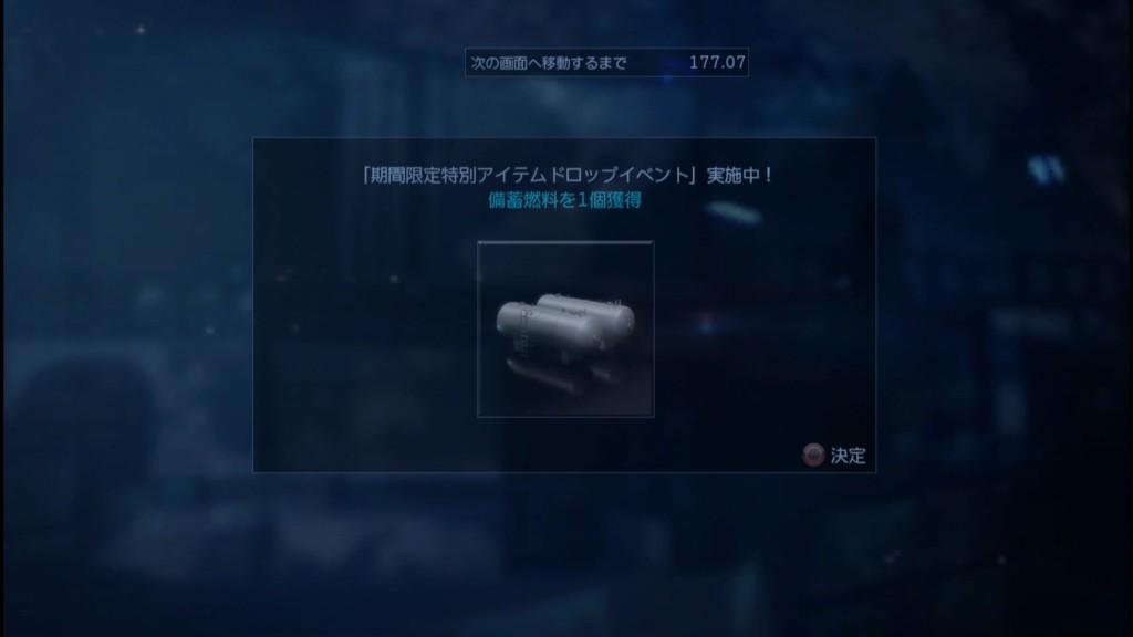 2016_1_23_19_34_39