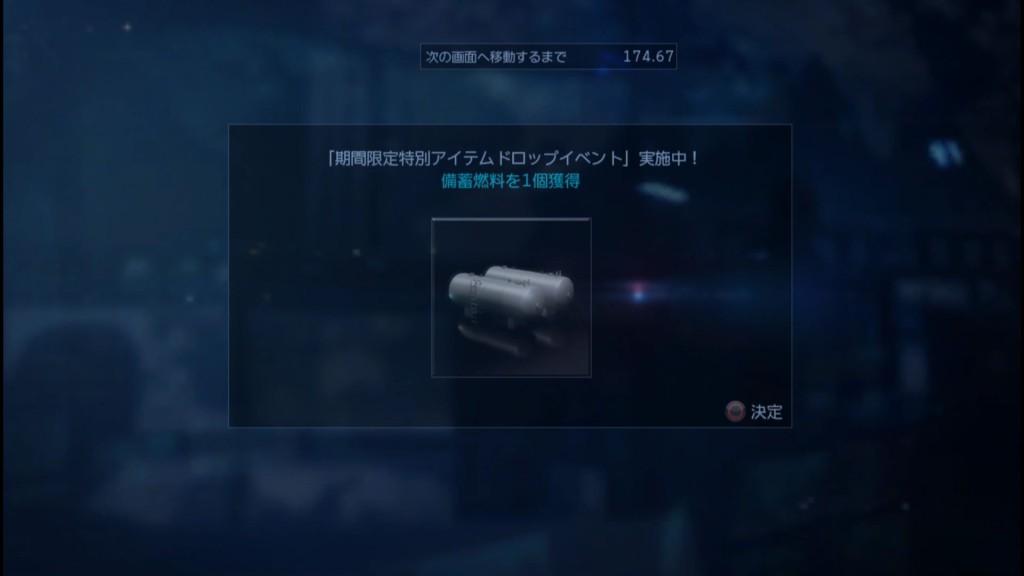 2016_1_23_19_34_41