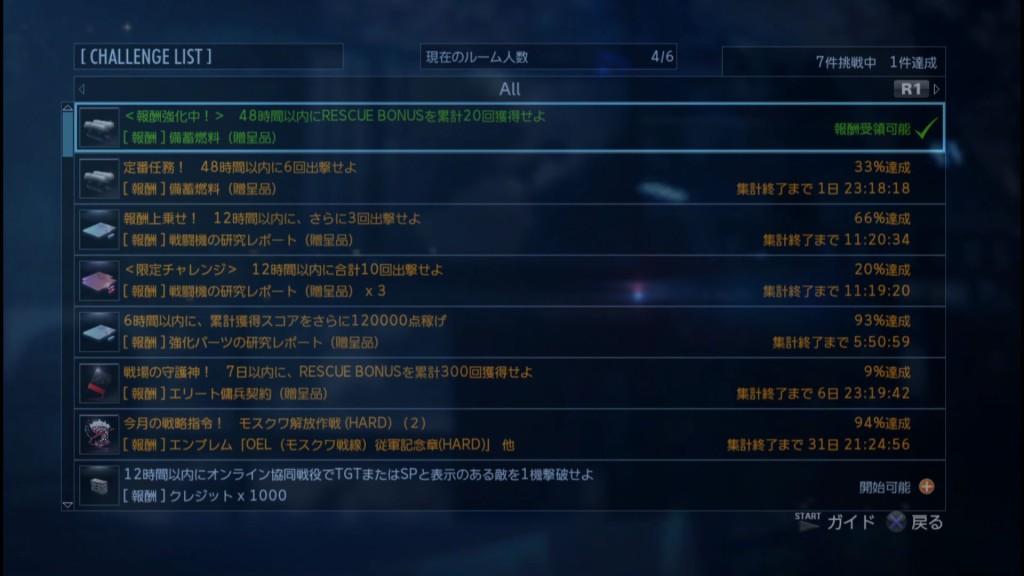 2016_1_23_19_35_3