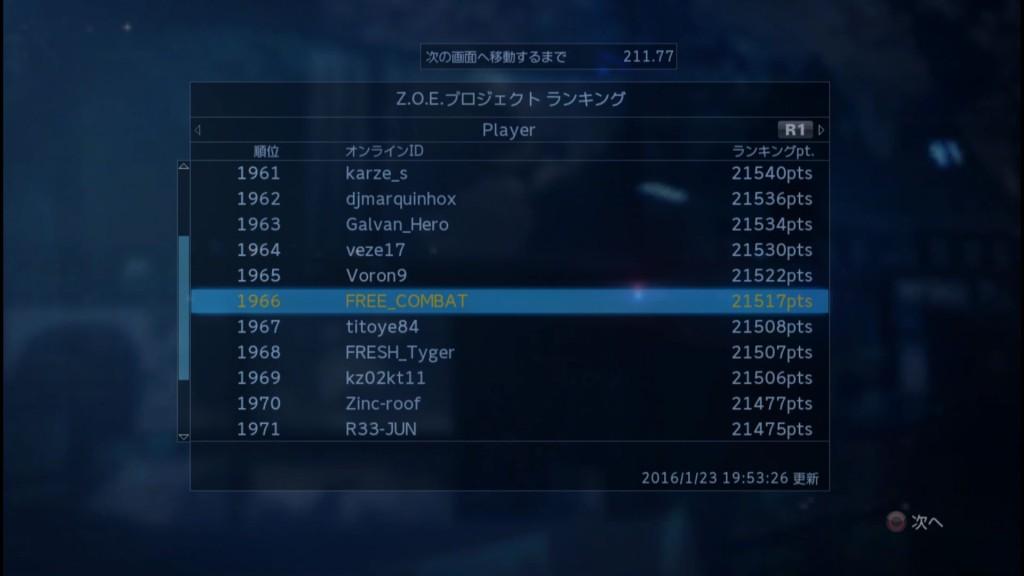2016_1_23_19_53_29