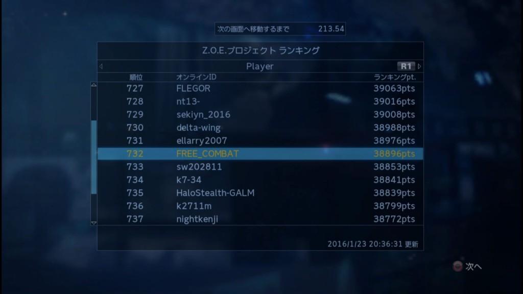 2016_1_23_20_36_33