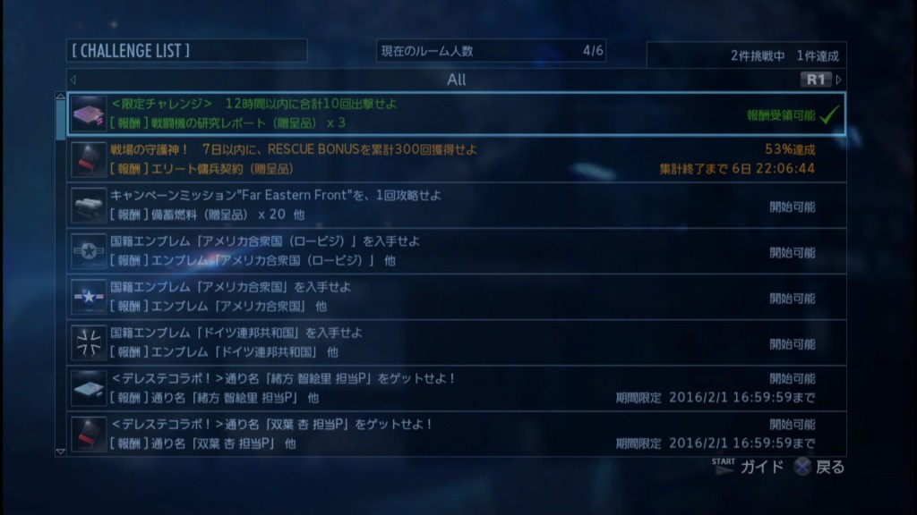2016_1_23_20_48_1