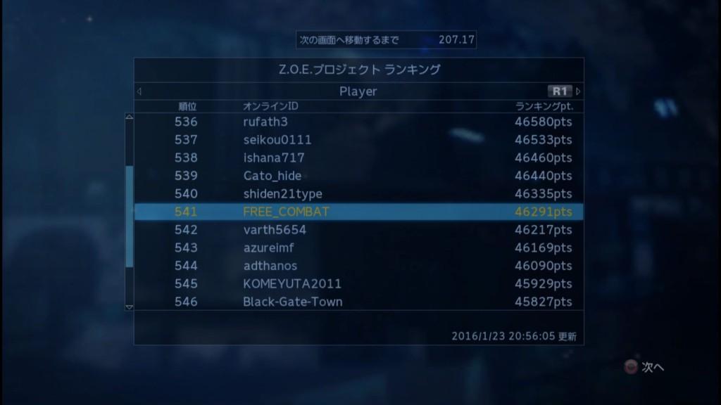2016_1_23_20_56_7