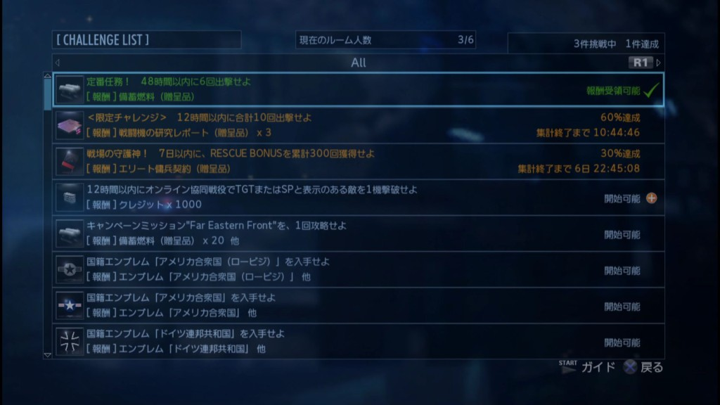 2016_1_23_20_9_37