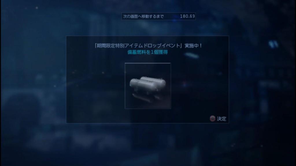 2016_1_23_21_39_42