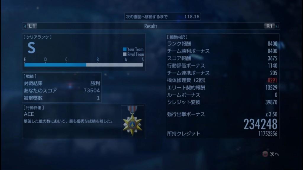 2016_1_23_21_47_30