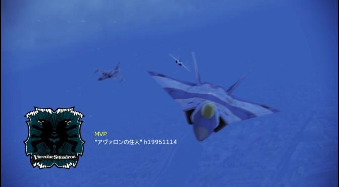 無課金攻略#427 エリプラだ、MTDをLv.19&ランキング3000確保