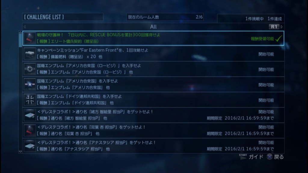 2016_1_23_22_24_3