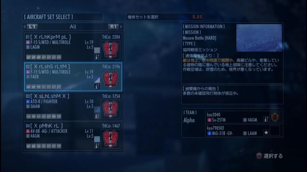 2016_1_23_22_25_40