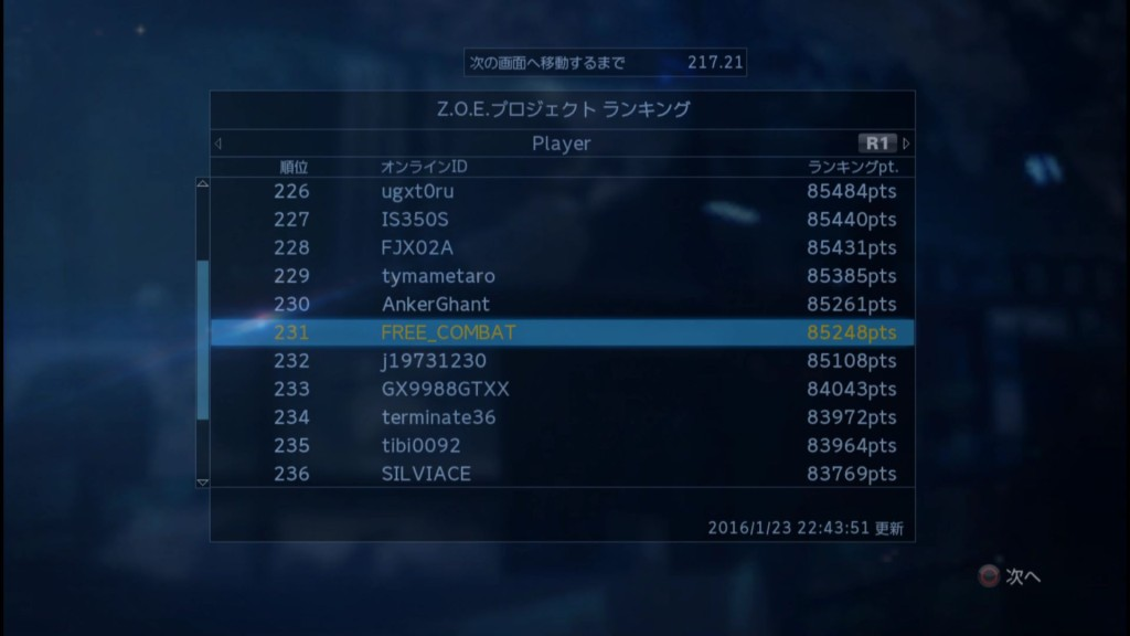 2016_1_23_22_43_54