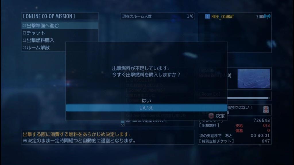2016_1_23_22_44_2