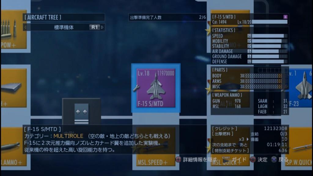 2016_1_23_22_4_52