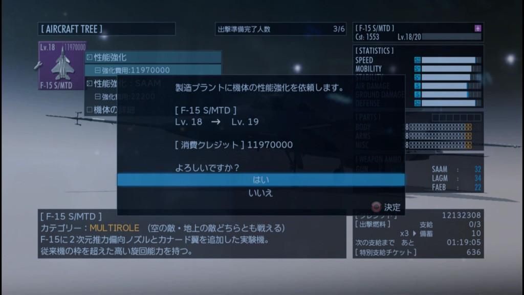 2016_1_23_22_4_58