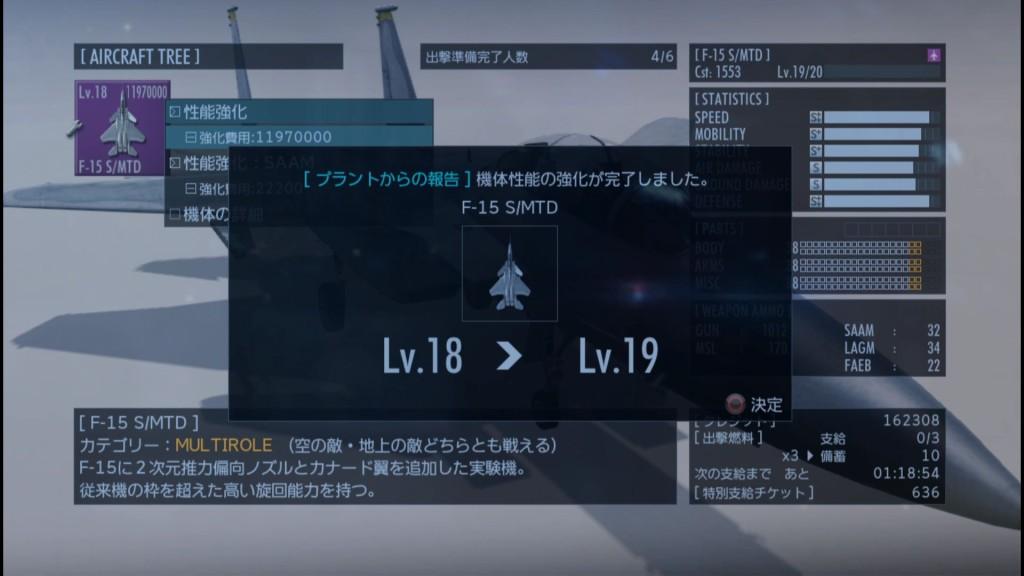 2016_1_23_22_5_9