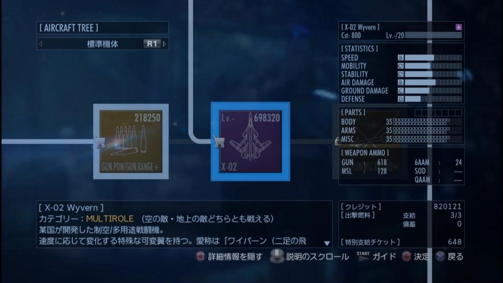 2016_1_24_22_16_38