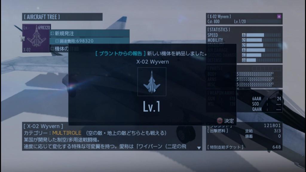 2016_1_24_22_16_51