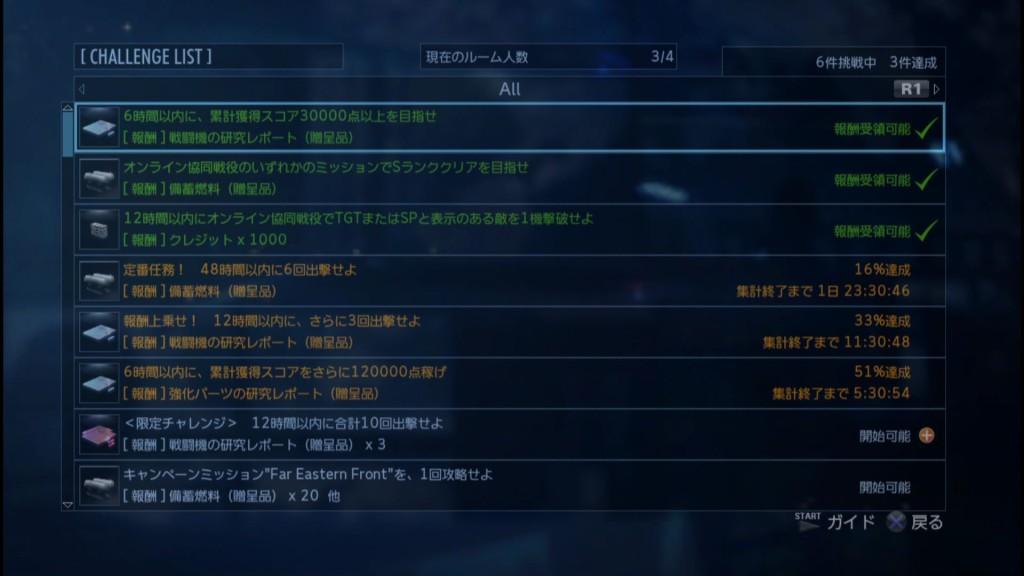 2016_1_24_22_43_53