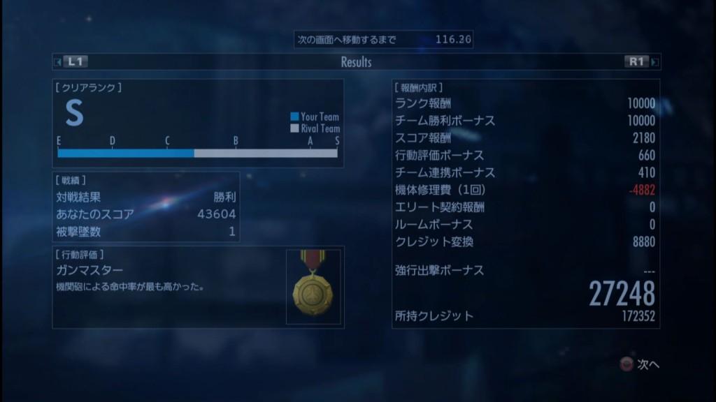 2016_1_24_23_0_18