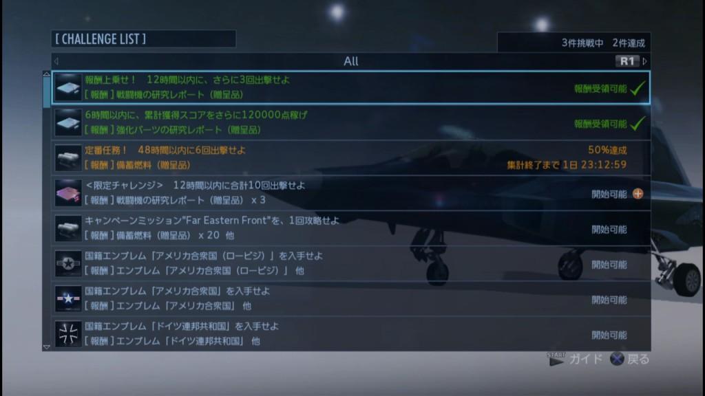 2016_1_24_23_1_41