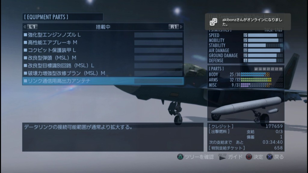 2016_1_24_23_7_42