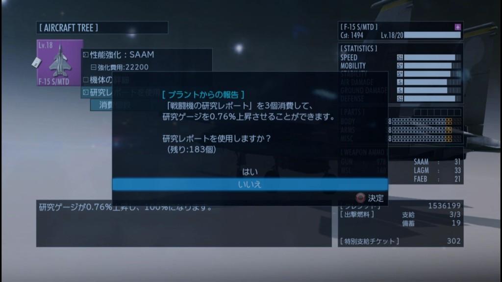 2016_1_2_16_10_12