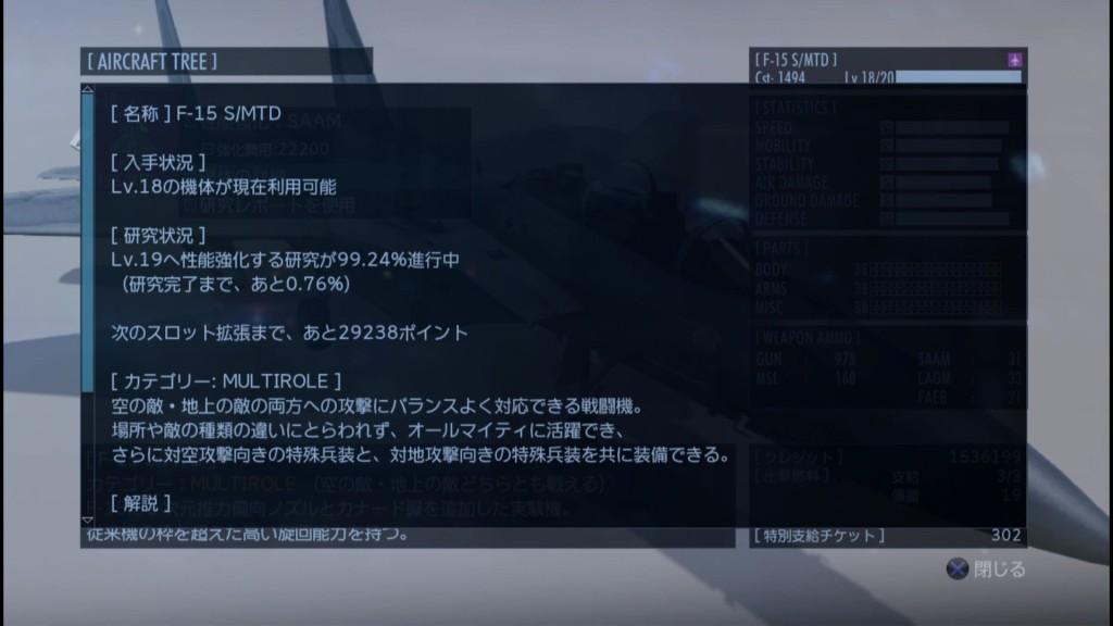 2016_1_2_16_10_2