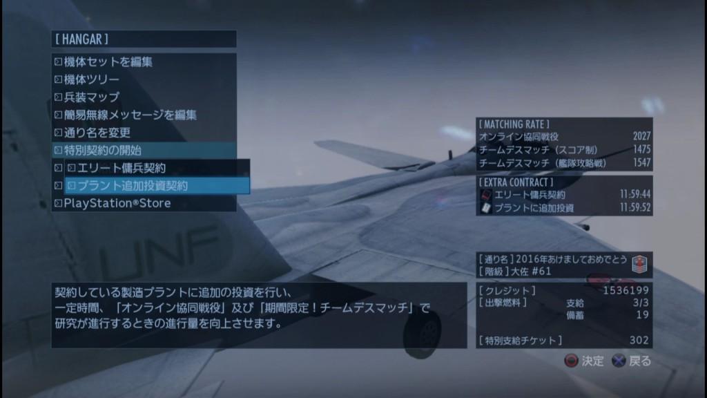 2016_1_2_16_12_44