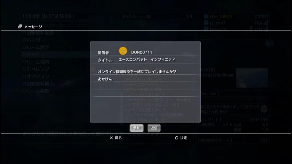 2016_1_2_16_22_45