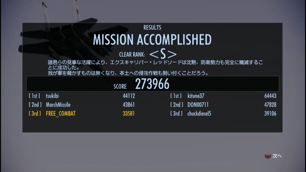 2016_1_2_16_33_52